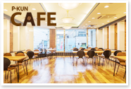 P-KUN CAFE  Fun Room